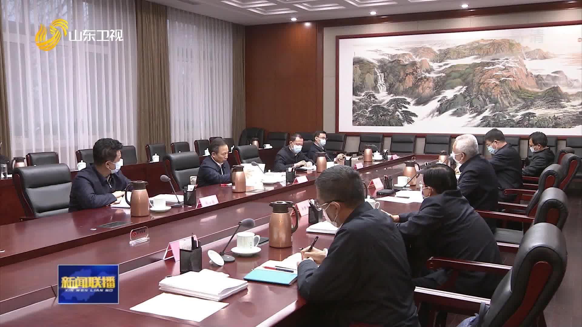省政府党组召开2020年度民主生活会