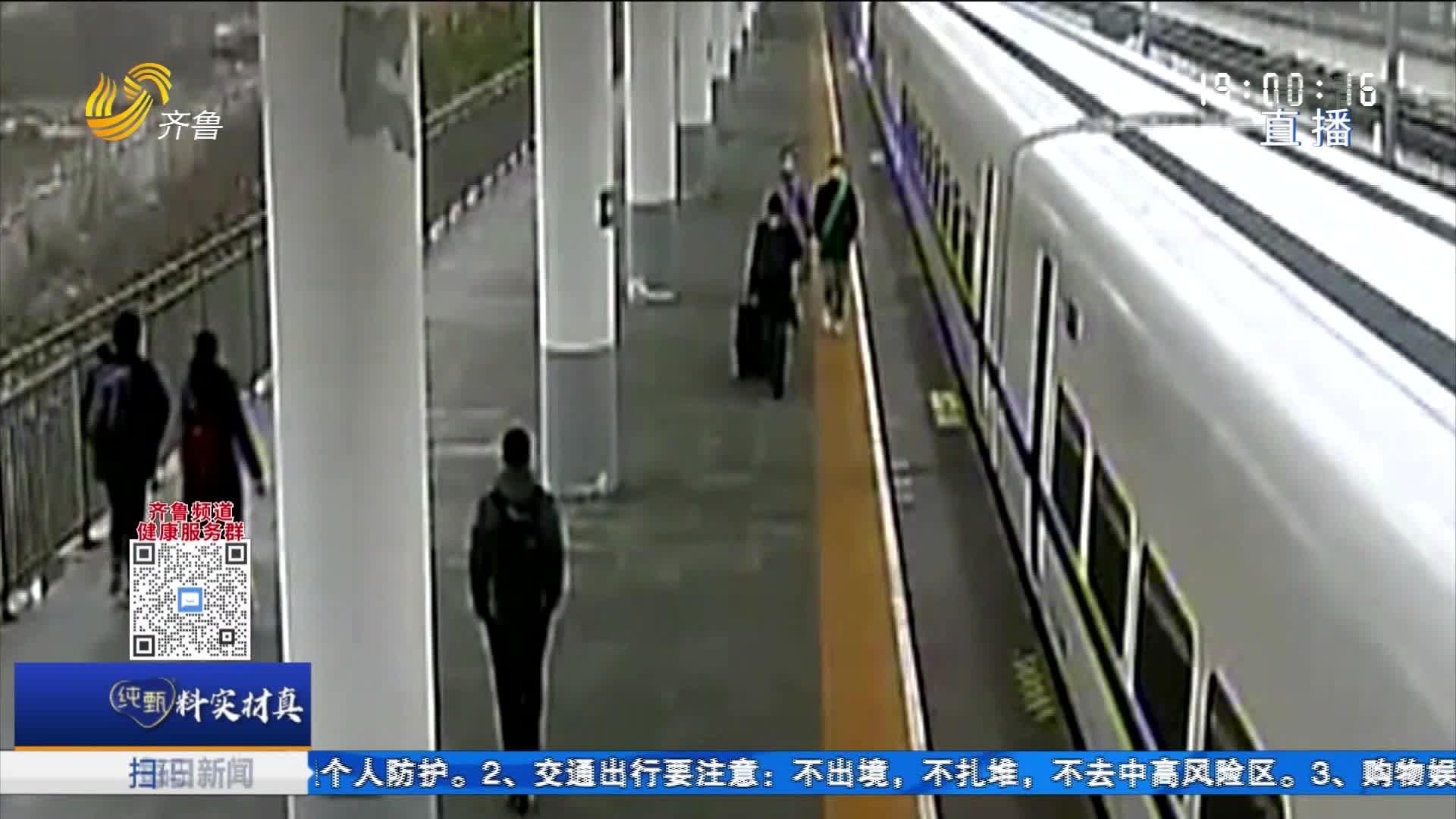 坐高铁行李箱被盗 青岛乘警跨省追回