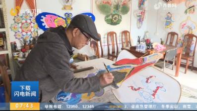 """潍坊寒亭:传统风筝""""飞""""出浓浓年味"""
