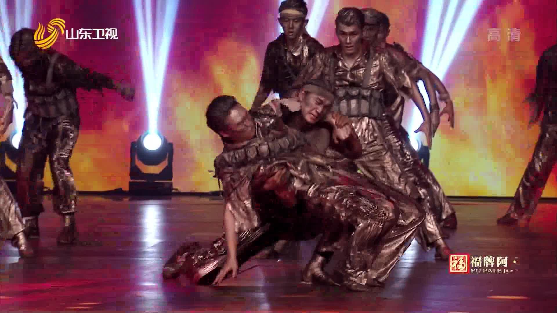 歌舞《我的祖国》