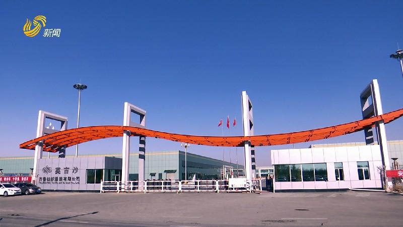 山东援疆:真抓实干  真金白银 助力当地经济民生发展