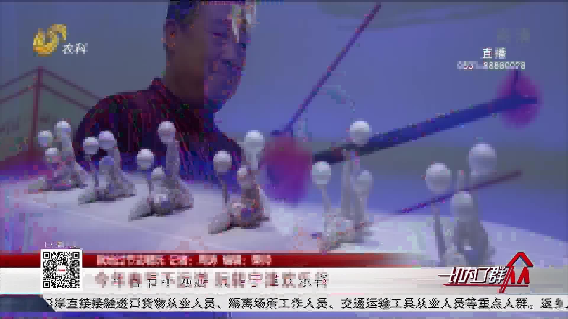 【就地过节去哪玩】今年春节不远游 玩转宁津欢乐谷
