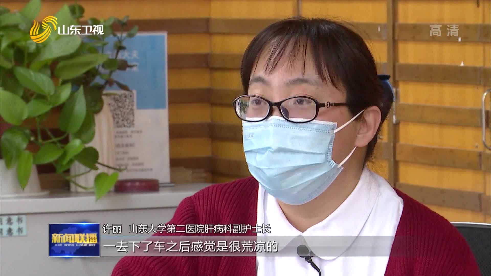 """【每个人都了不起】抗""""疫""""夫妻许丽 刘义庆:爱与坚守同在"""