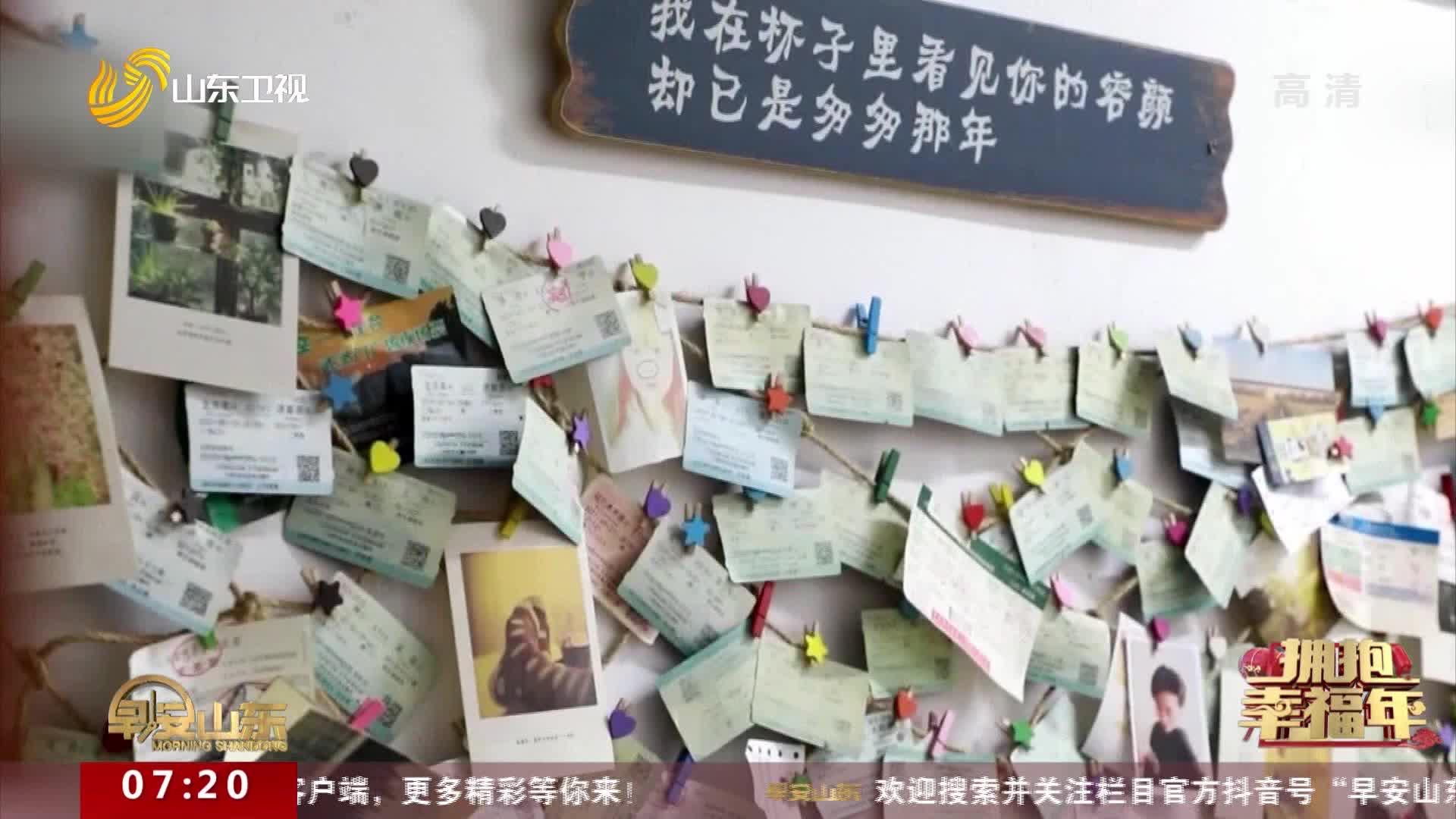 济南:暖心旅舍 温馨春节