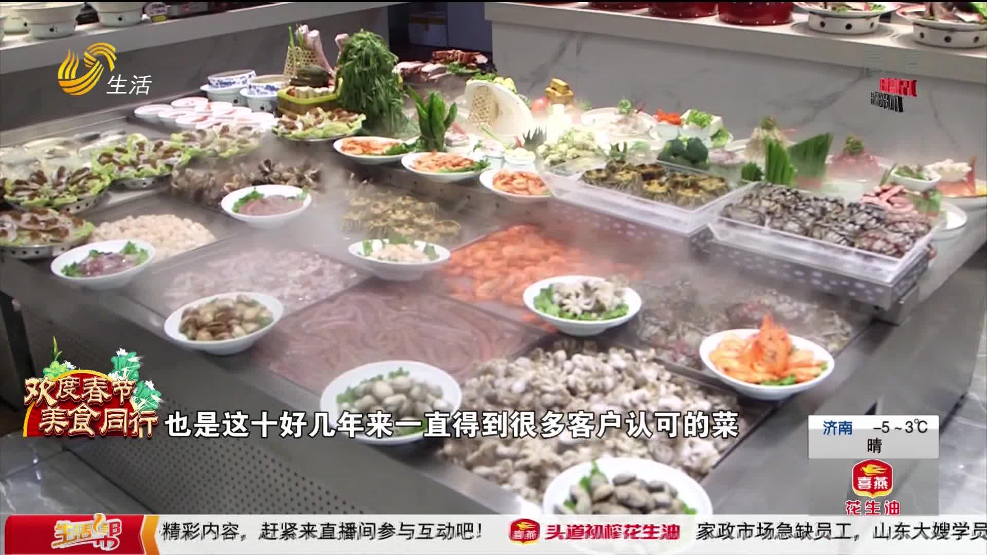 【欢度春节 美食同行】鲜花椒焗排骨 有妈妈菜的味道
