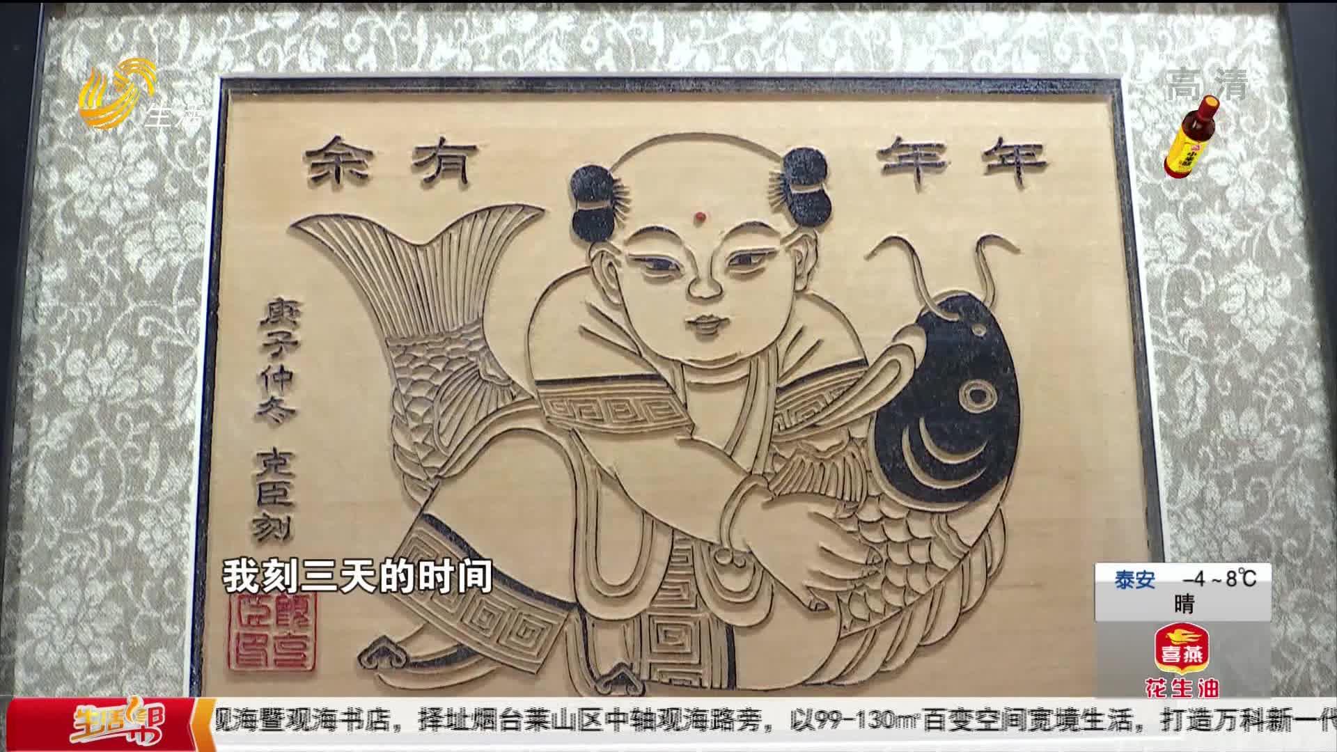 传承600多年 杨家埠木版年画留住年味