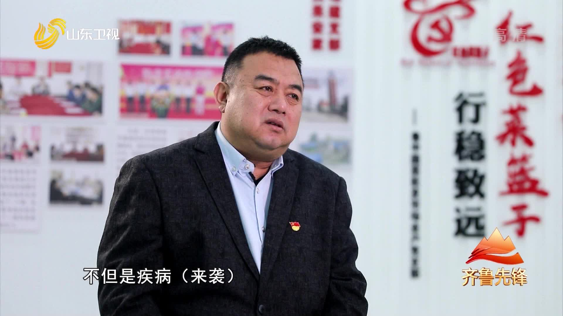 """20210217 《齐鲁先锋》:彭庆民——当好市场""""领头雁"""""""