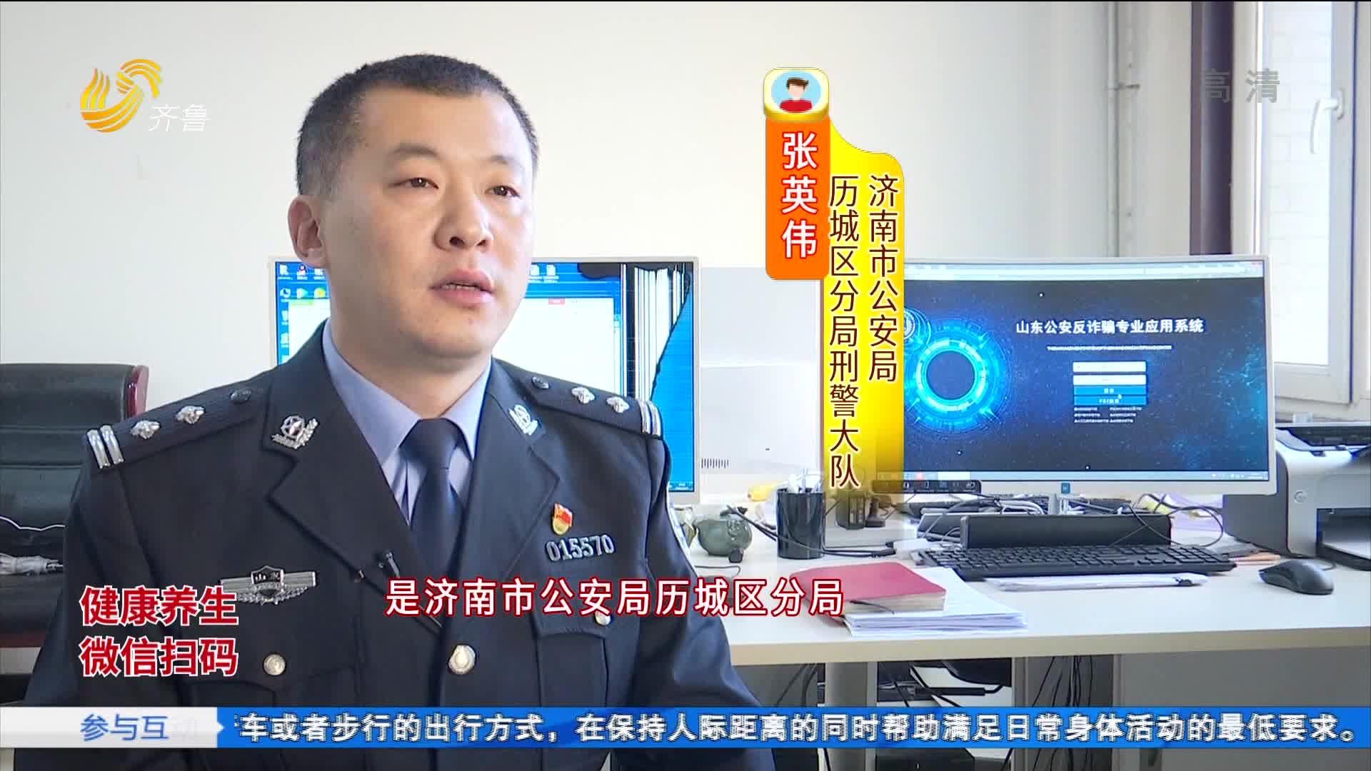 """《警察故事》:张英伟——虚拟空间里的""""暗战"""""""