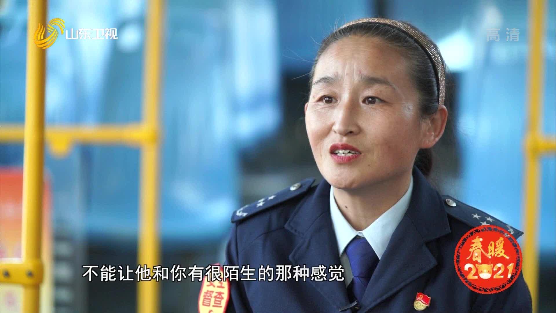 """20210218《齐鲁先锋》:张佐红——从""""纺织劳模""""到""""巴士之星"""""""
