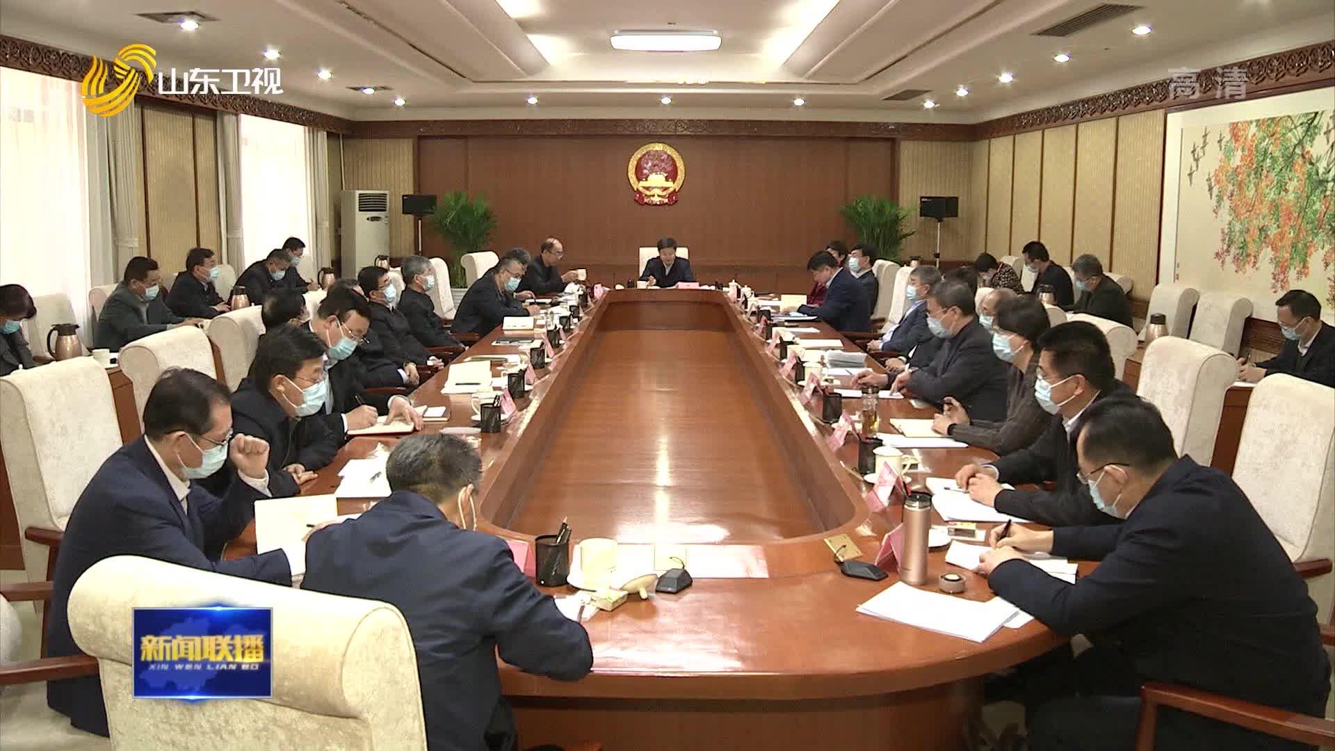 省十三届人大常委会主任会议举行第61次会议