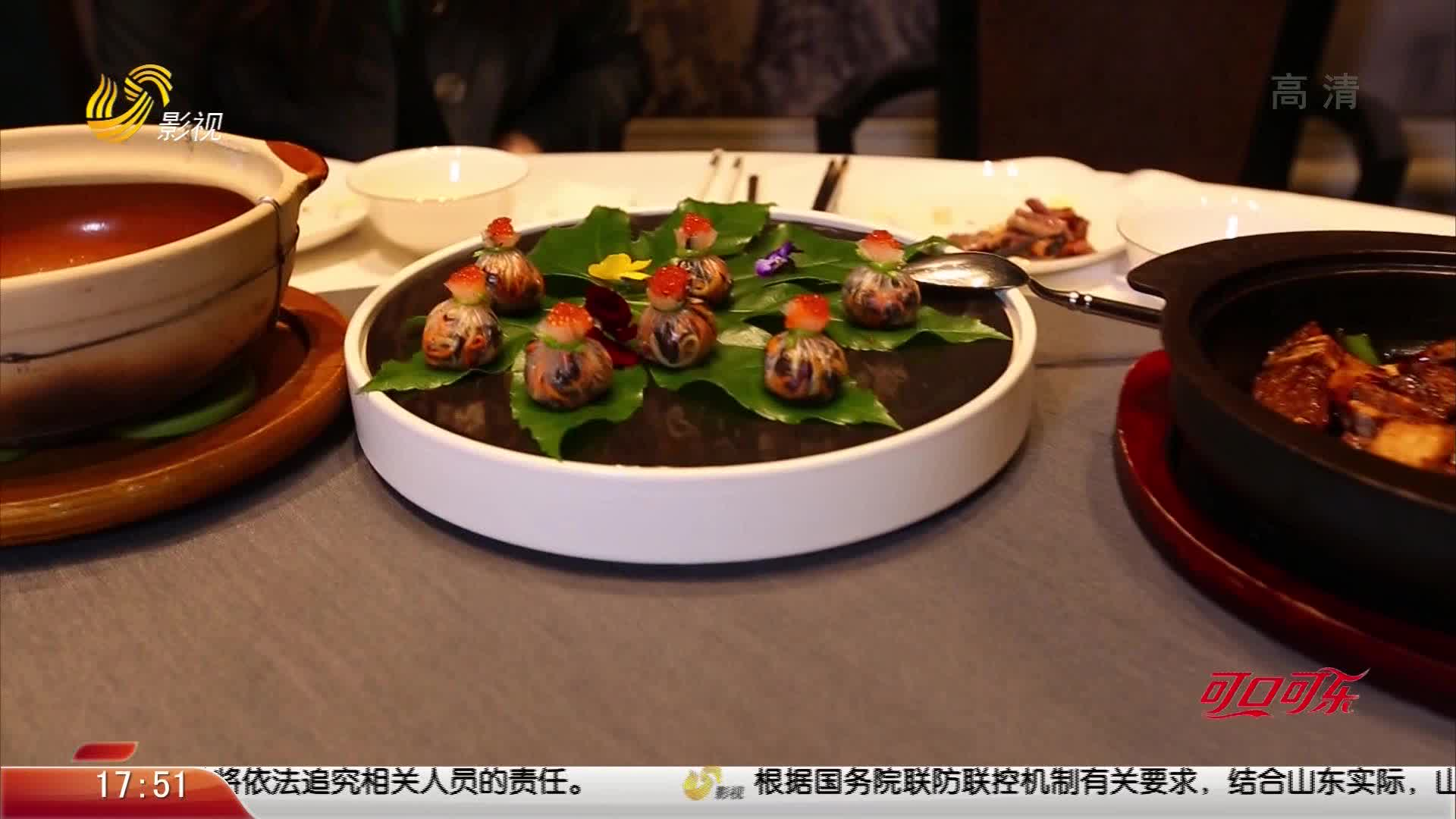 20210219《你消费我买单之食话食说》:济南吃货报告
