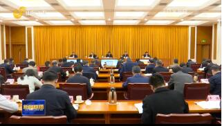 山东将推动7个方面112项改革任务落地见效