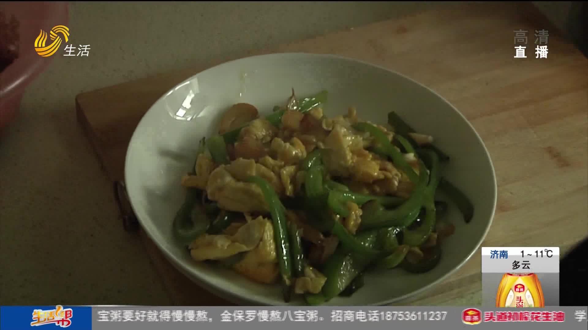 """【每周红榜】爱心厨房""""上新"""":爸爸""""可口菜""""开课了!"""