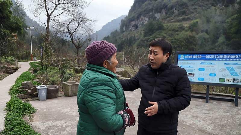 了不起的山东人丨董桂林:重庆大山深处的非遗扶贫路