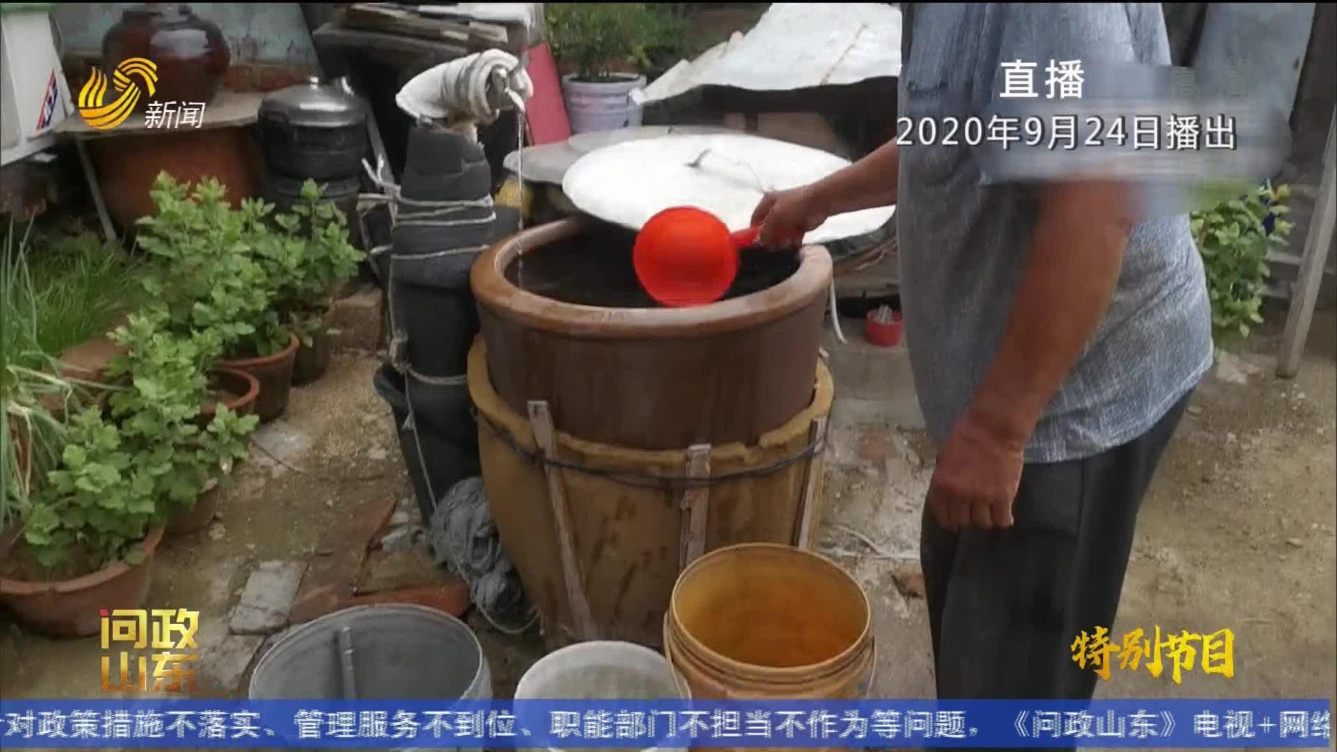 """【问政山东】""""优化民生保障""""——百姓用水饮水更安全"""