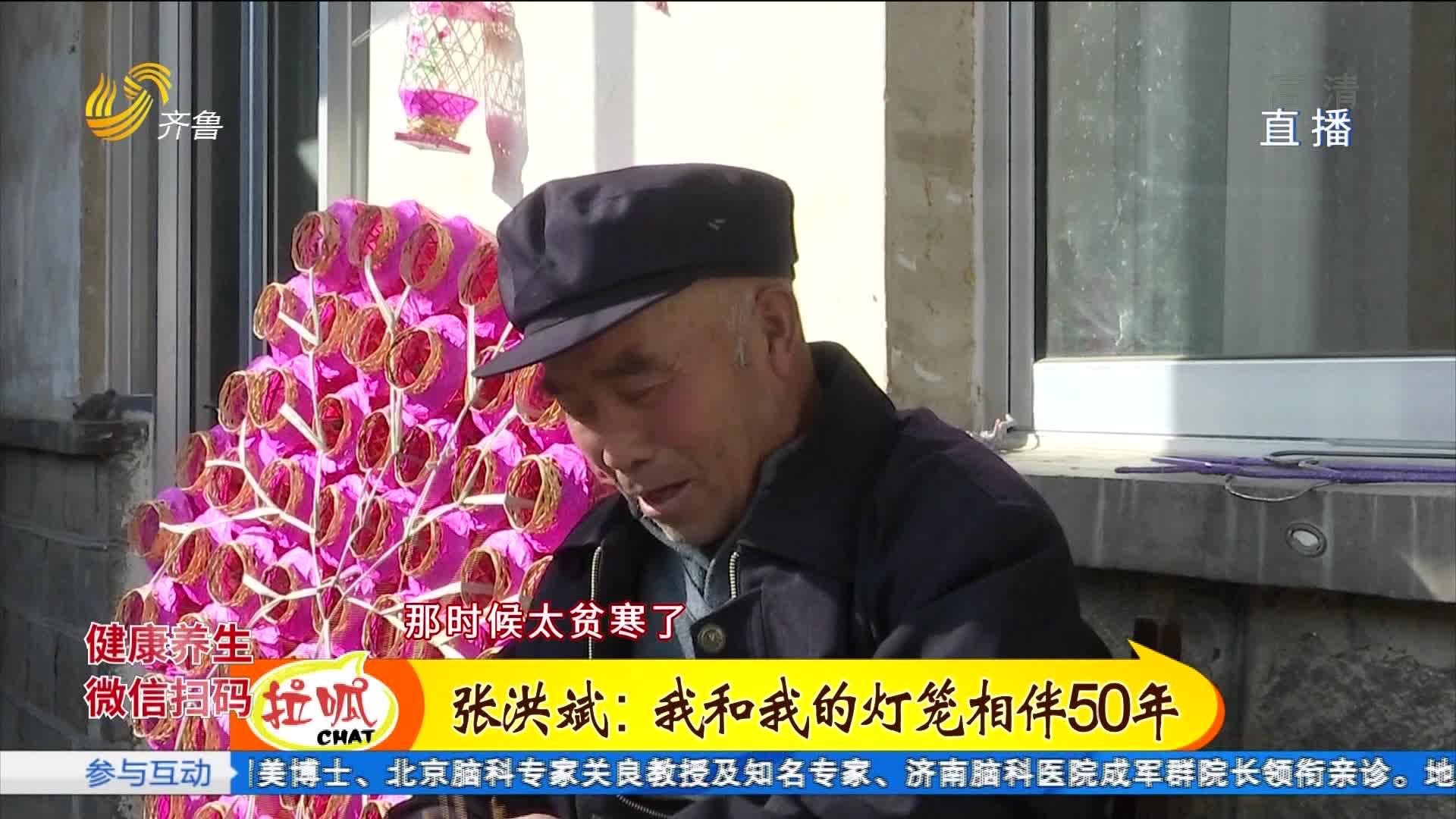 """正月十五挂灯笼 记者探秘""""灯笼村"""""""