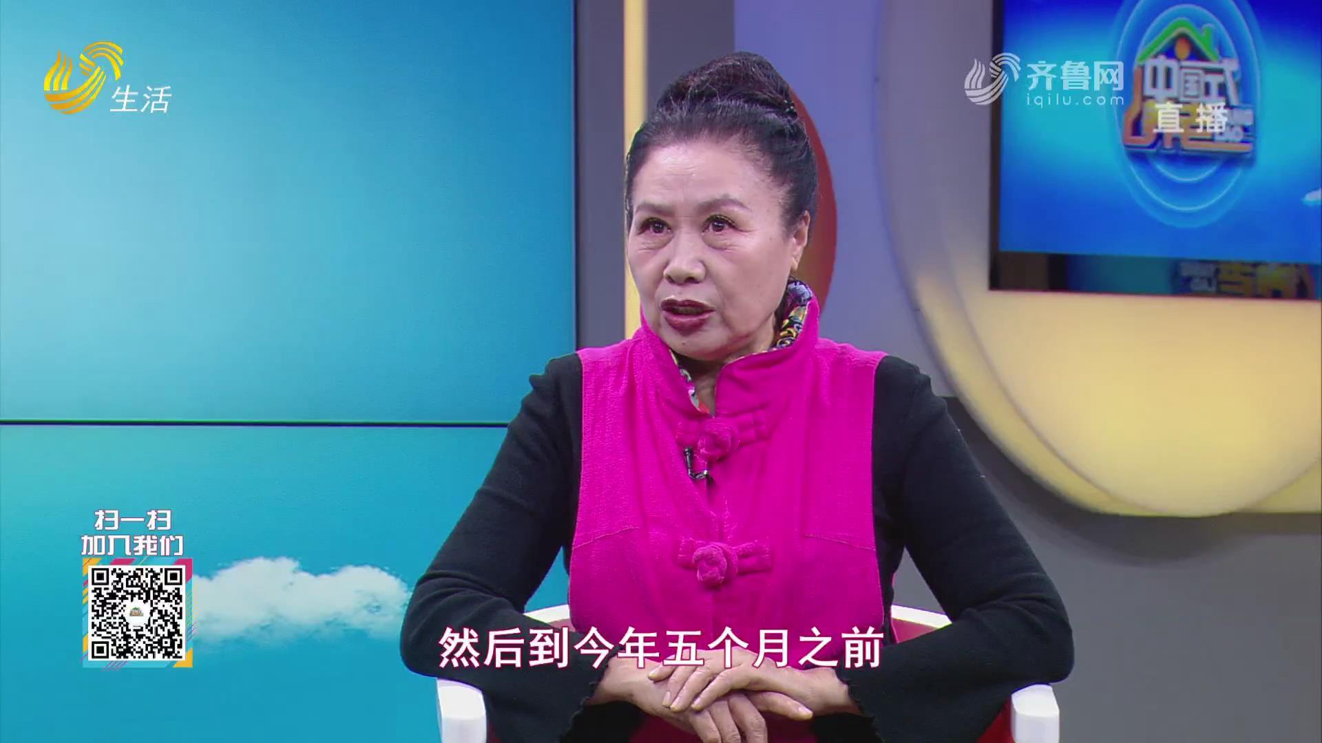 中国式养老-全能团队中的全能团长
