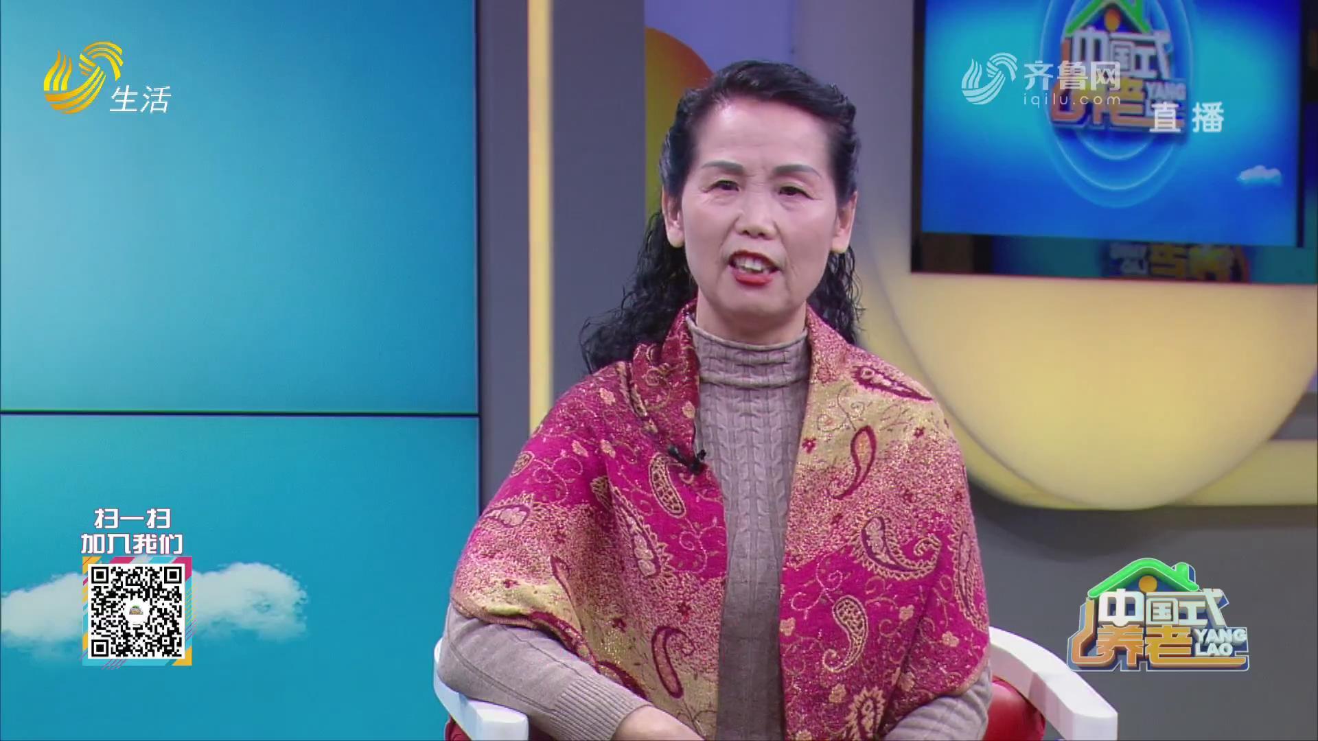 """中国式养老-包容乐不雅观的""""知心团长"""""""