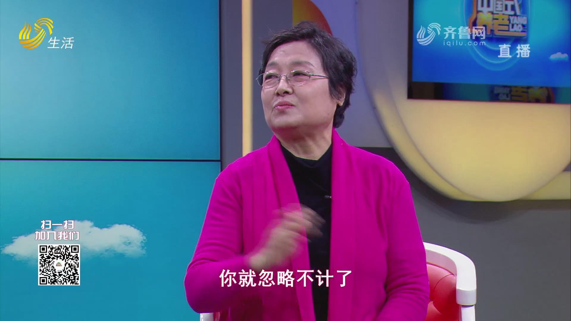 中国式养老-坚持原创的合唱团