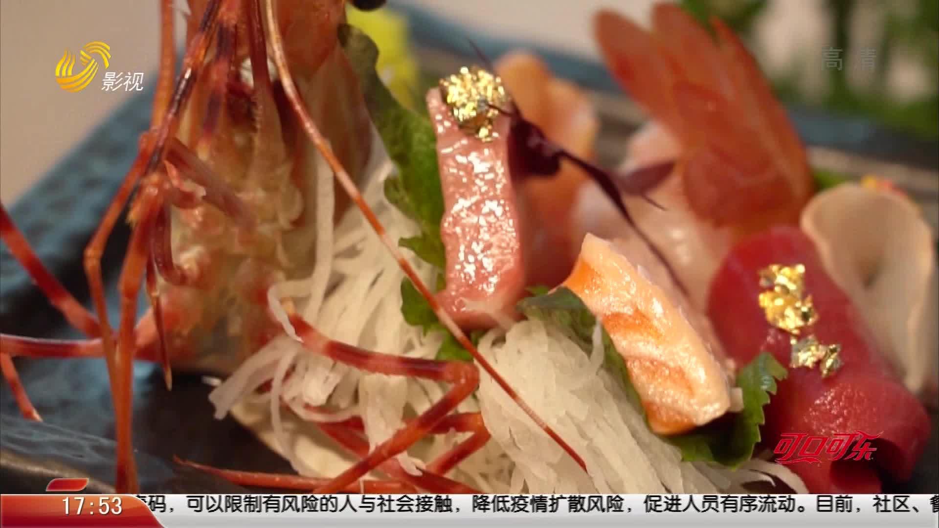 20210301《你消费我买单之食话食说》:来自欣哥的美食分享(济南)