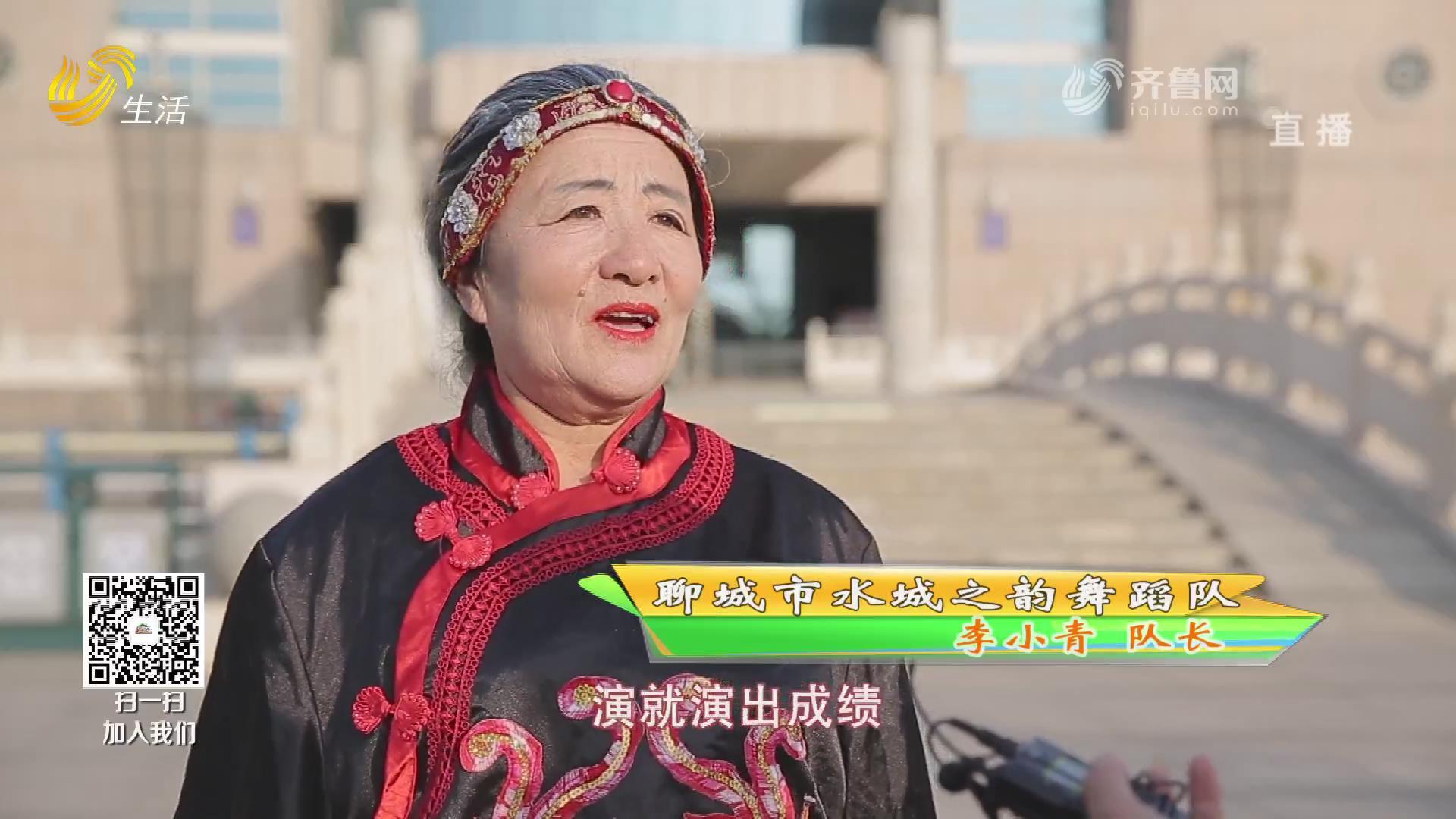 中国式养老- 聊城市水城之韵舞蹈队队长——李小青