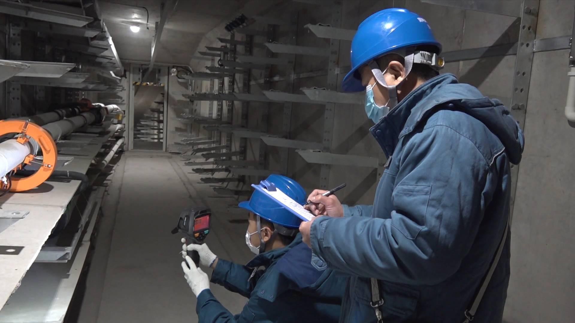 《应急在线》20210228:穿行地下 守护光明