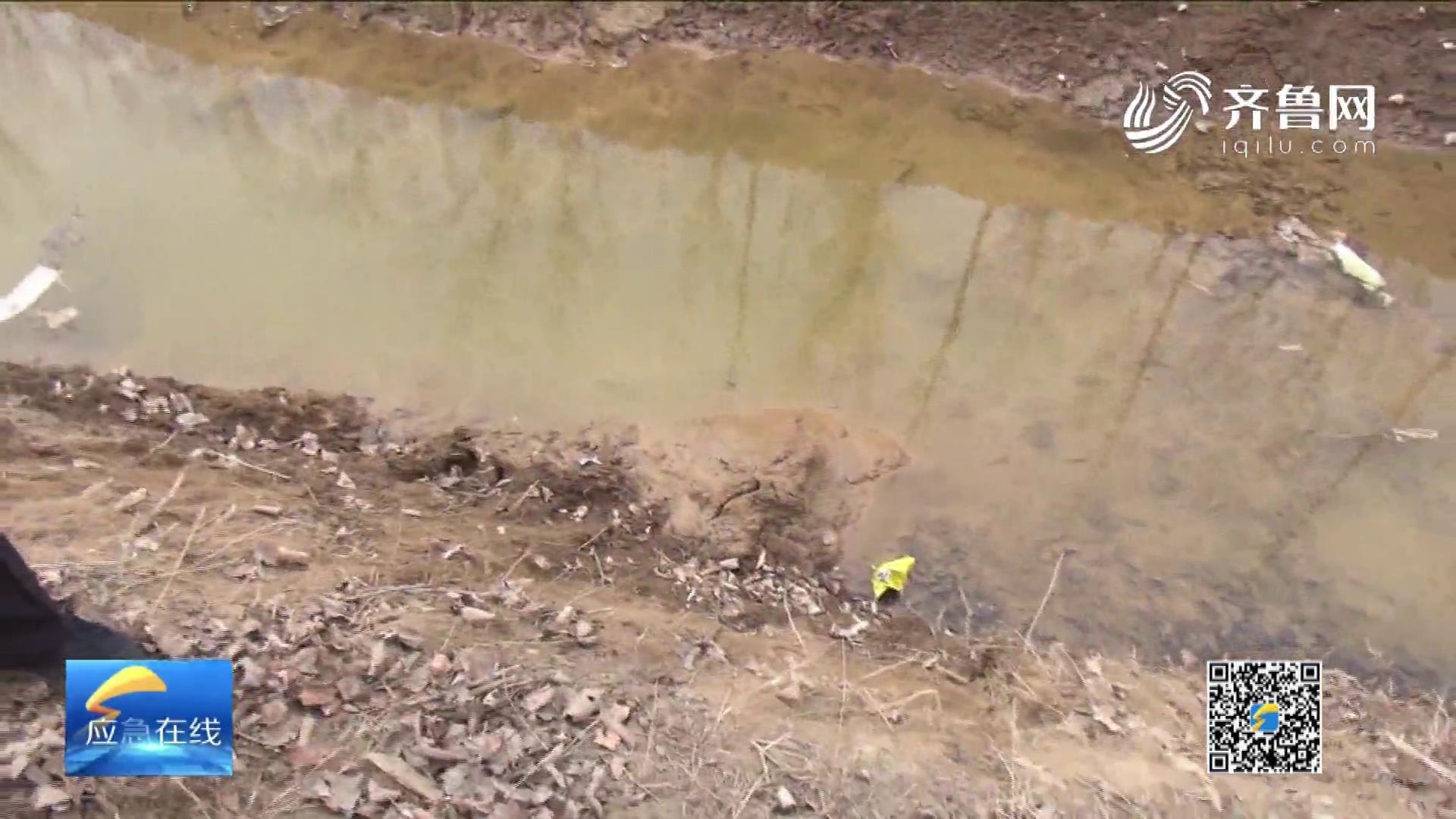 《应急在线》20210228:两男童不慎落水 好心人暖心施救