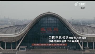20210211《理响中国——重温2020》(一):回望抗疫路,启航新征程