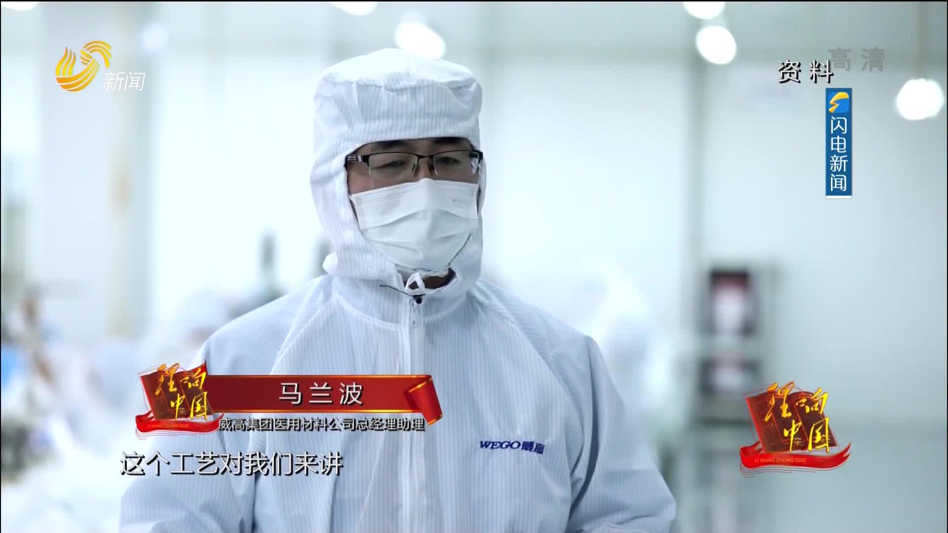 20210221《理响中国——重温2020》(二):同心战疫 复工复产