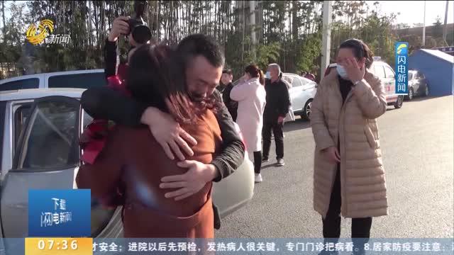 离别32年 临沂小伙远赴陕西与亲人团聚