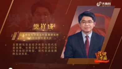 20210228《理响中国——重温2020》(三):决胜脱贫在今朝