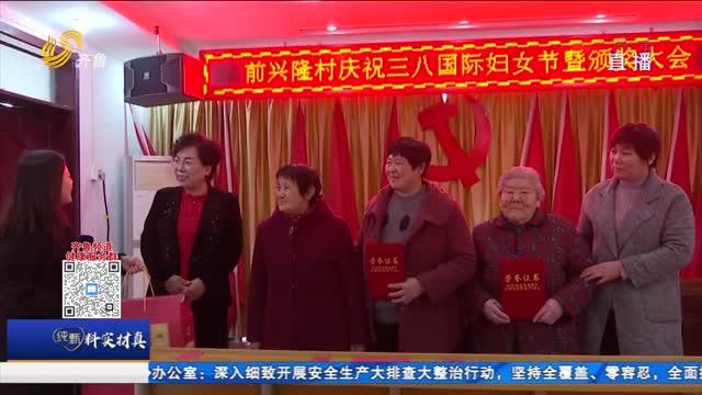 """当好""""娘家人"""" """"全国三八红旗手""""贾爱云的乡村振兴之路"""