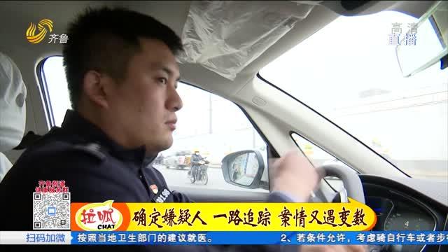 警察故事——宋复申:一追到底 铁腕擒贼