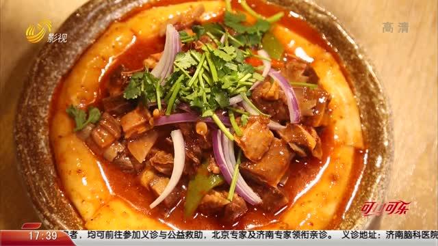 20210316《你消费我买单之食话食说》:新疆美味的硬核瑰宝(上)