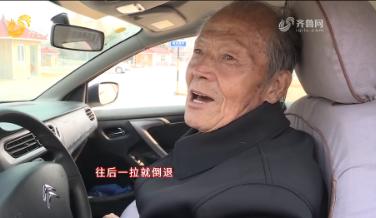 不服老!87岁老人成为驾校优等生