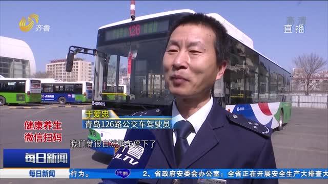 青岛:老人蹒跚过马路 公交驾驶员上前背起