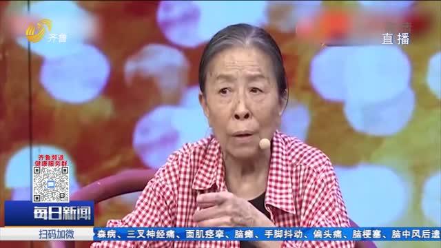 知名老戏骨张少华去世 享年75岁