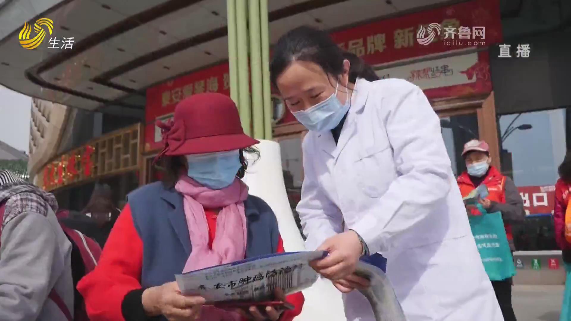 泰安市开展世界防治结核病日宣传活动