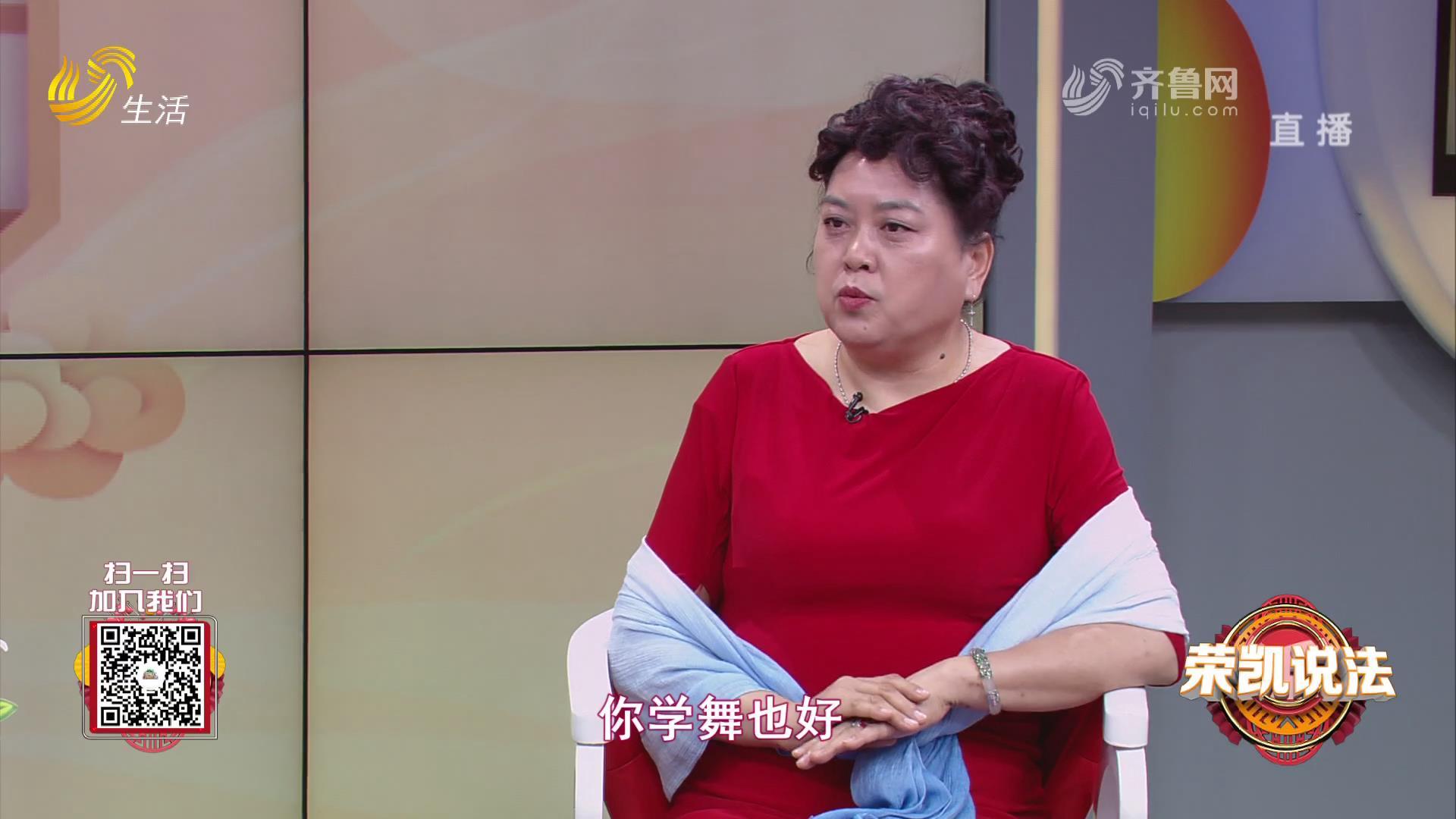 中国式养老- 宫团长:优中选优 精益求精