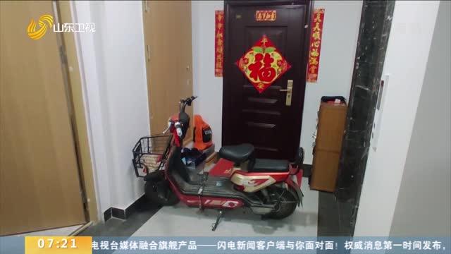 淄博、青岛等地居民遭遇电动车充电难