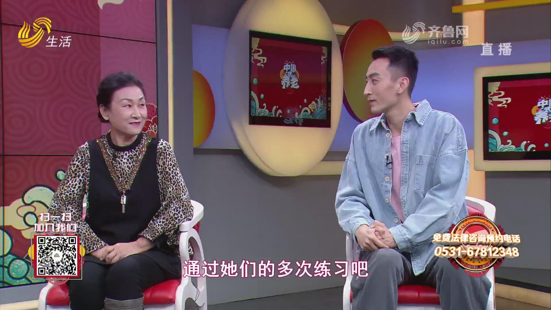 中国式养老- 分毫不差:争做青岛最整齐的健身秧歌队