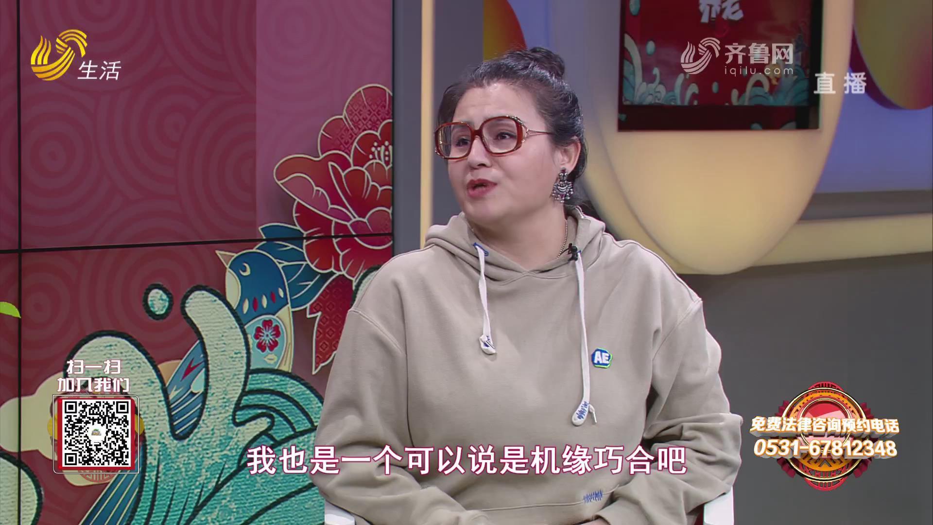 中国式养老- 木木:阳光生活 快乐每一天