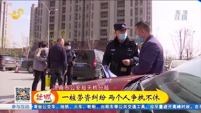 """警察故事:爱管""""闲事""""的社区老民警"""