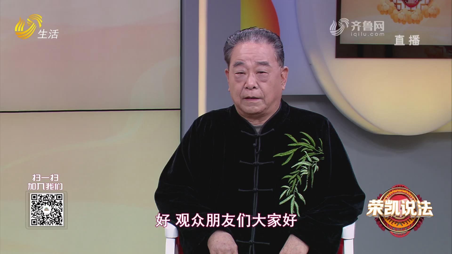 中国式养老- 于学模:弘扬传统文化 传承珍贵太极拳