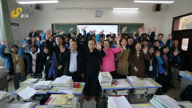 """青岛""""胶州班"""":组团式教育帮扶 种成大树寿山海"""