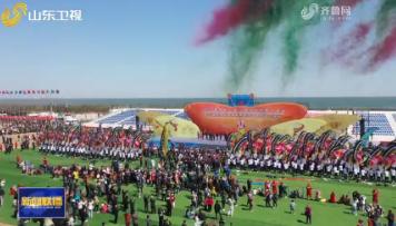 第38届潍坊国际风筝会开幕