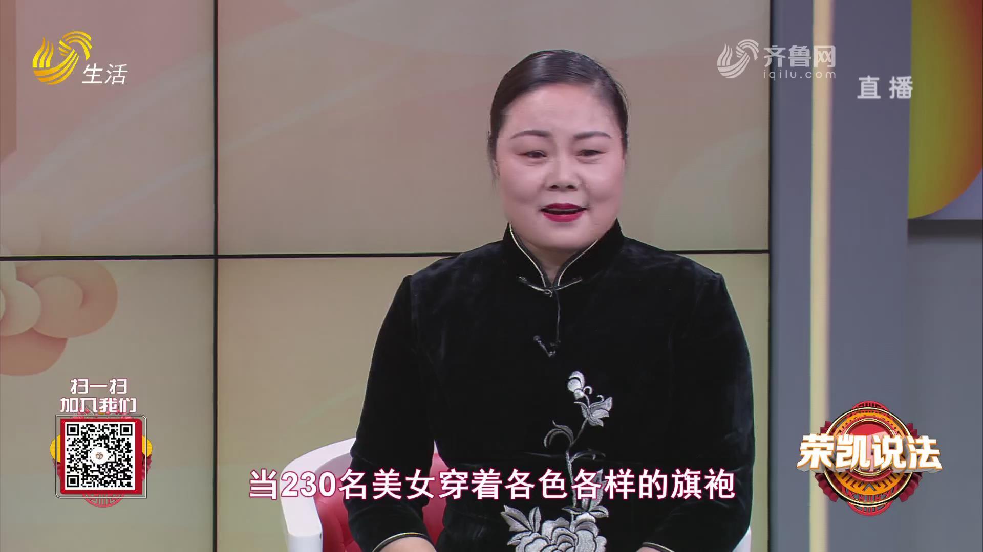 中国式养老-赵团长:华丽优雅 向善向美