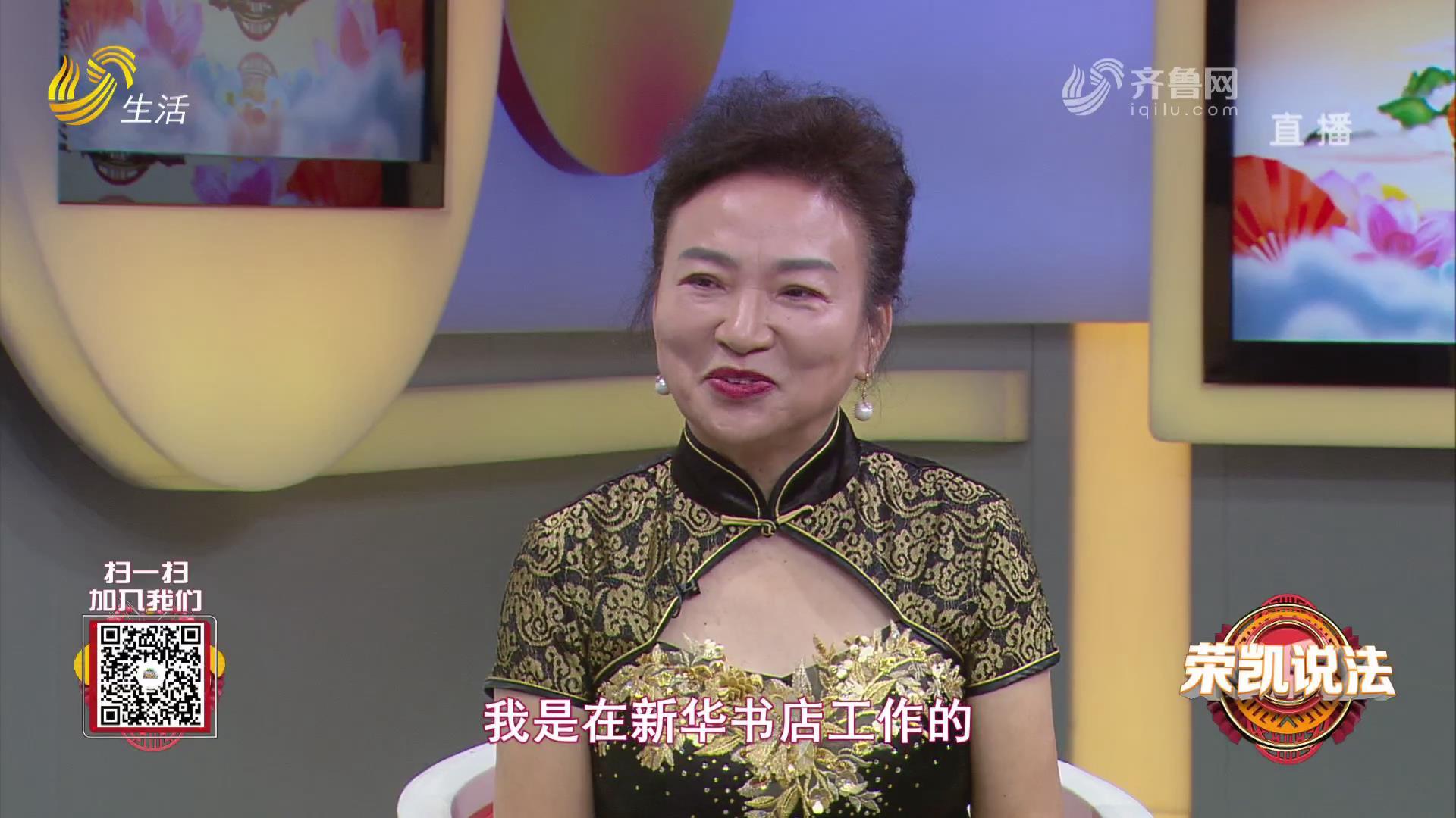 中国式养老-旗袍新生活 美丽每一天