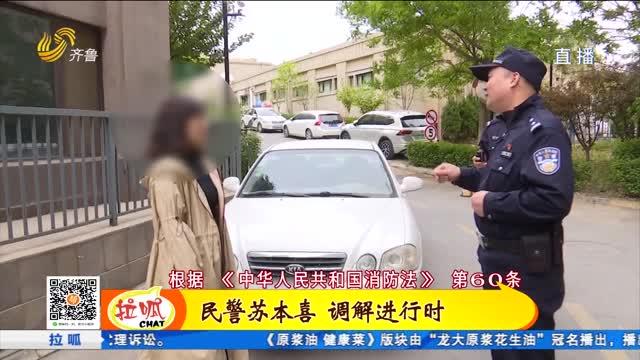 """《警察故事》——民警苏本喜:在""""谈笑风生""""中化解群众矛盾"""