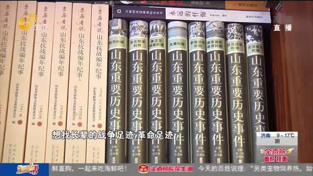 【世界读书日】韩建平:藏书两万册 书籍中寻找家族历史